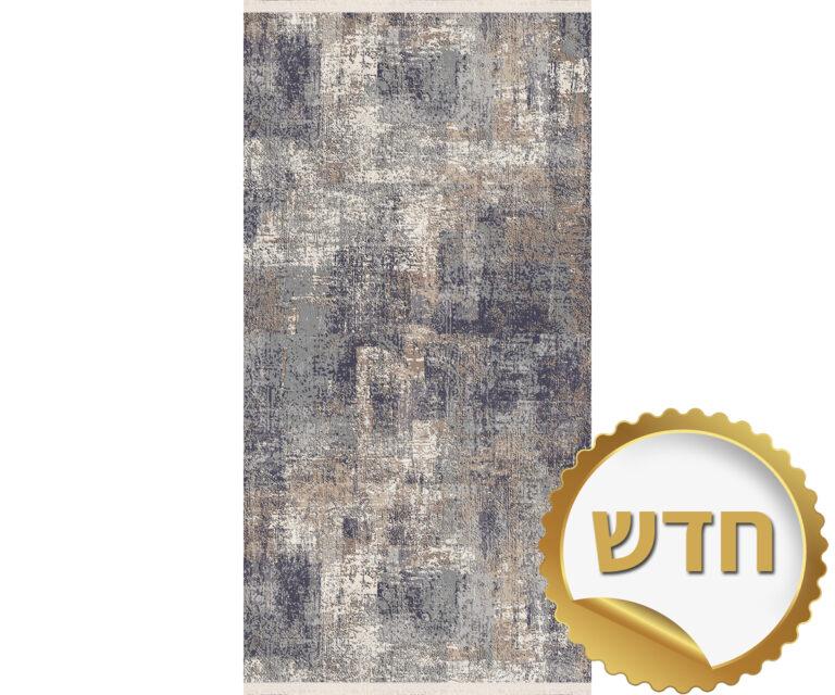 שטיח מסדרון אנדי