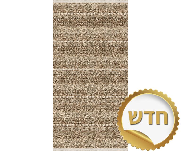 שטיח מסדרון דמוי קש