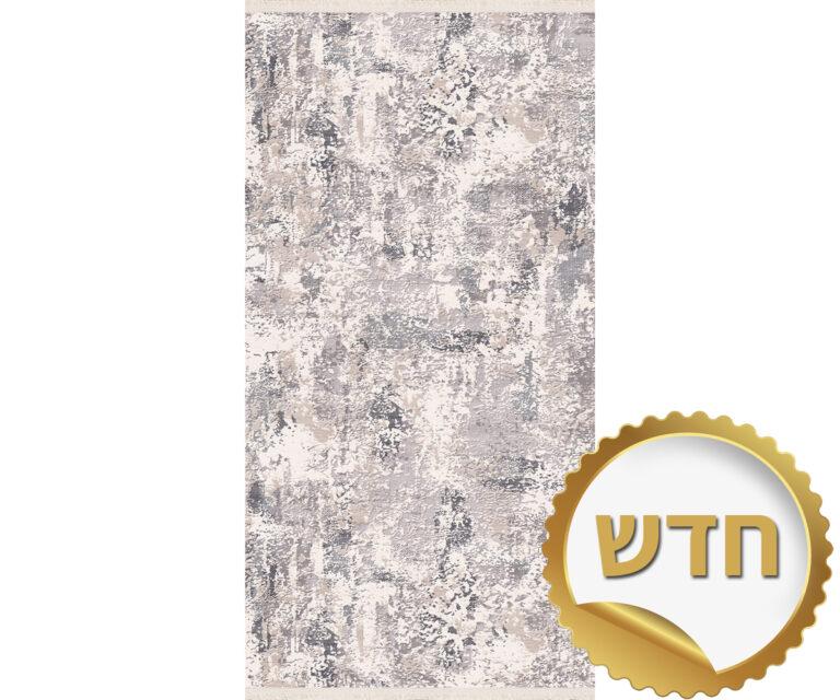 שטיח מסדרון סנטייגו