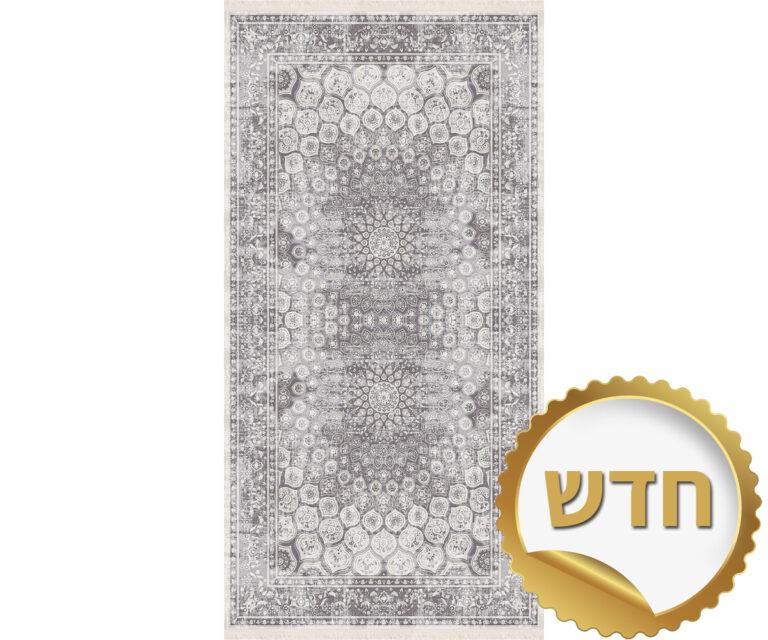 שטיח מסדרון רפאל